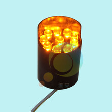 26mm Yellow color Epistar LED arrow board parts LED pixel cluster  traffic light