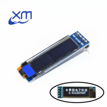 "1pcs 0.91 inch OLED module 0.91"" white OLED 128X32 OLED LCD LED Display Module 0.91"" IIC Communicate(China)"