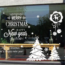 QT-0146 The New White Deer Bells Christmas Wall Sticker Festivals Christmas Decorations For Shopwindow Christmas Window Sticker(China)