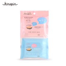 90Pcs Blemish Clean Eye Makeup Remover Wipes Moisturizing Cotton Pads,Make UP Towels Cleansing Wet Wipes Make-up Removal 65*65mm