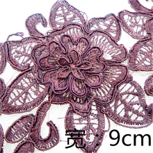 Europe Style Lace Trim 10 Cm Width Luxury Purple Color Embroidery Lace Flower Design Trim Applique Fabric Sewing Craft AE349