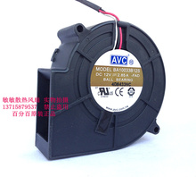 Free Shipping AVC air blowers BA10033B12S 9CM 9733 97*94*33 DC 12V 2.85A centrifugal computer cpu cooling fans