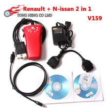 New Arrival Latest Version V159 for Renault + N-issan 2 in 1 2in1 with the same function as for Renault can clip Free Shipping