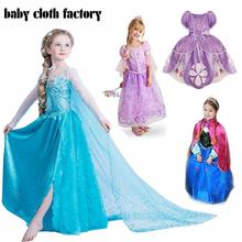 Free shipping only 8.5$! Retail girl dress 2016 New girls Elsa & Anna baby Dress Girl Princess Dresses party costume