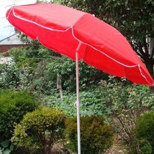 1.8 Meters  Sunscreen Sun Awning, Outdoor Leisure Beach Umbrella, Folding Easy To Carry Umbrella can be tilted