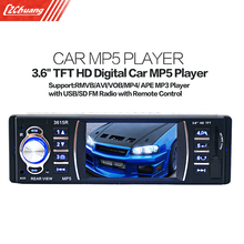3615R 3.6 inch TFT Screen 12V Car Radio Audio Stereo Rear View Camera MP5 USB SD AUX In Player with Remote Control