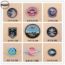 1 PCS UFO Alien parches Embroidered Iron on Patches for Clothing DIY Astronaut Stripes Universe Sewing Space Ship Planet Clothes(China)