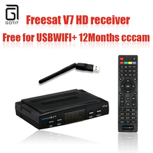Freesat V7 DVB-S2 Satellite TV Receiver with 1 Year Europe CCCAM 3 Clines and 1 USB WIF Device Set Top Box DVB-S2(China)