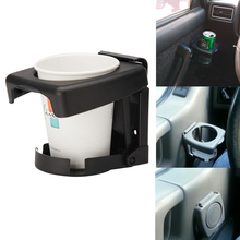 Universal Black Gray Folding Car Cup Holder Multi-functional Drink Water Bottle Coffee Cup Mount Stand Holder Auto Supplies Cup(China)