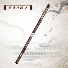 Bamboo flute musical instrument double socket Calls zizhu the disassemblability professional flute(China)