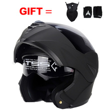 2016 Hot Modular  Unisex Helmets For Motorcycle  High Quality Flip Up Helmet Abs Full Face Motorcycle Helmets Dot Free Shipping