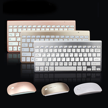 Fashionable Mouse Keyboard 2.4GHz Ultra-Thin Wireless Keyboard and Mouse Combo Computer Accessories For Apple Mac PC Win XP/ 7/8