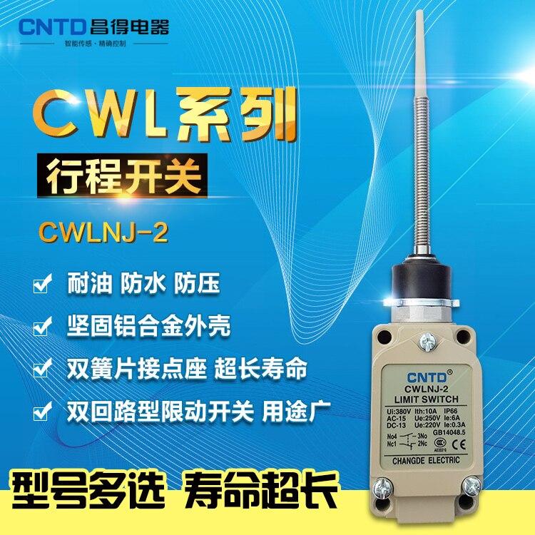 CWLNJ-2 Stroke Switch<br>