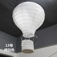 12''30cm White Rainbow Hot Air Balloon Paper Lantern Kid wedding decoration children's bedroom hanging birthday party decoration