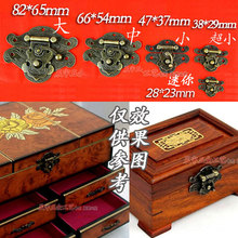 50pcs/lot Hardware accessories Buckles wooden box Hasp lock Retro Jewelry boxes Latch Boxes lock Locking buckle 28*23mmFree ship