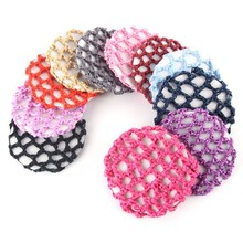 2017 NEW 1 Pcs Bun Cover Snood Hair Net Ballet Dance Skating Chic Crochet Beautiful Colors