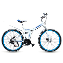 24/26 inch folding mountain bike 21 speed front and rear suspension machinery disc brake commuter commuter male and female stude(China)