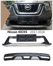 Auto BUMPER GUARD For Nissan KICKS 2017.2018 BUMPER Plate High Quality ABS Luxury Style Front+Rear Car Accessories