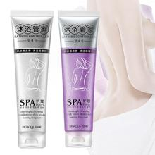 Perfume Shower Gel Body Skin Whitening Body Care Deep Moisturizing Treatment for Ageless Anti Chapping Beauty Skin Care Z3(China)