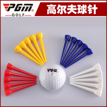 2017 New Listing of Golf, T-shirt Golf Ball, Plastic TEE Plastic Ball, Tee Ball Support Frame, Cup Type Golf Ball, $ 11.95 A