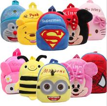 Cartoon Plush Backpack Toys Kids Schoolbag Children's gifts Kindergarten Boy Girl Baby Student Bags(China)