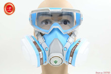 YIHU respirator gas mask one-piece goggles full face respirator pesticides paint spray fire dust carbon filter protect mask