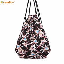 Naivety 2016 New Women Floral Printing Drawstring Backpack Lady Beautiful Shopping Tote Travel Mochila 11S60928 drop shipping