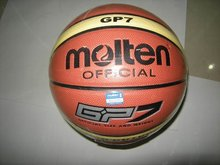 Size7 Soft PU Basketball, Molten GP7 Basketball, Official size and weight, free shipping with basketball bag, 1pcs/lot