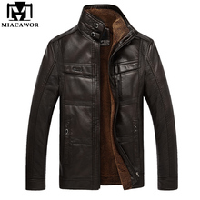 2017 New Winter Warm Motorcycle Leather jacket,High Quality Brand New Man Fashion Leather Coats Casual Parka,Overcoat MJ147(China)
