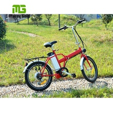 Cheap Price 36V 250W Folding/Foldable Electric Bike Merry Gold S1 Electric Bicycle/Ebike