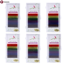 12Rows/Set False Eyelashes Extension Mixed Rainbow 0.1mm Colorful Natural Individual Eyelashes Lashes Beauty Makeup Tool 6Color