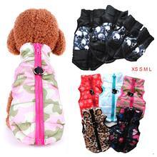 Winter Padded Vest Harness Pet Dog Clothes Printing Puppy Doggy Warm Coat Zipper Jackets Small Dogs Costume Hot Sale(China)