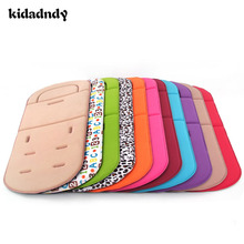 Children's Stroller Mat Pad Chair Umbrella Stroller Seat Pad Rainbow Lycra Cushion WMC9702