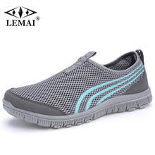 LEMAI Brand Cool Simple Style Striped Men Sneakers Summer Breathable Mesh Outdoor Running Shoes Low Upper High Hot Sale 002-4(China)