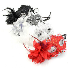 High quality Wholesale Lace Venetian Mask Masquerade Carnival Masked Ball Fancy Dress Costume Silver