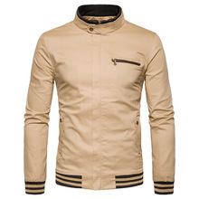 2017 Autumn and Winter Clothing New Style Men's Jacket(China)