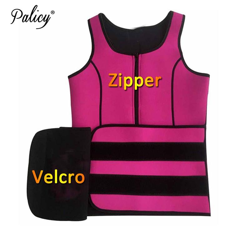 Palicy Neoprene Sauna Vest Body Shaper Slim Waist Trainer Fashion Fajas Girdle Workout Shapewear Adjustable Sweat Belt Corset 6