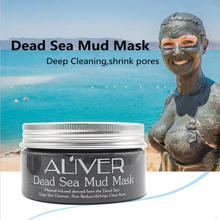 ALIVER Dead Sea Mud Mask Deep Cleaning Black Mask for the Face Acne Blemish Oil-control Whitening Pores Shrinking Face Mask(China)