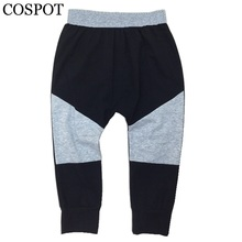 COSPOT Baby Harem Pants Boy Autumn Fall Patch Leggings Kids Cotton Long Trousers 2-7Yrs Children's Fashion Trousers 2018 New 40F(China)