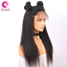 "Eva Hair Yaki Straight Full Lace Human Hair Wigs With Baby Hair 10""-24"" Nature Color Pre Plucked Brazilian Remy Hair Wigs"