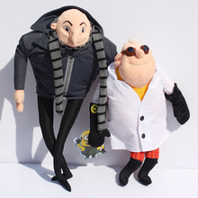 2Pcs/lot Despicable Me Plush Toy Gru & Doctor Nefario Collectible Doll for kids christmas gift Free Shipping