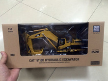 New Color box - DM Model - Cat 5110B Hydraulic Excavator DieCast 1/50 #85098 Construction vehicles