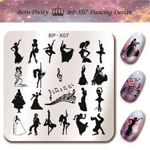 2016 Popular BORN PRETTY Nail Art Stamp Template Lovely Dancing Girl Design Pretty Image Plate BP-X07 6*6cm(China)