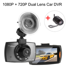 1080P + 720P Dual LENS Recorder HD Car Camera HDMI/AV Mini DVR Dashcam with Night Vision Car Dash Cam Video Recorders