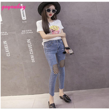 goyoubuy Nets hole jeans female spring and summer of 2017 the new feet nine minutes of pants show thin pencil pants  2827