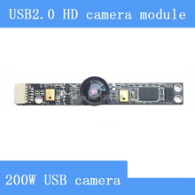 Surveillance cameras 200W super wide-angle of 130 degrees with dual microphone USB2.0 camera module