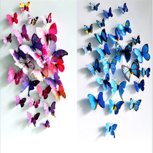12pcs/lot Multicolor PVC 3D Vivid Butterfly Magnetic Sticker Kids Baby Model Toy Sticker Baby Bedroom Decoration Supplies Toy