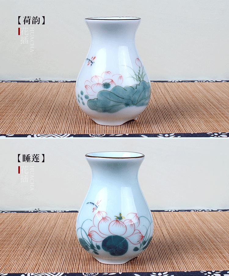 Traditional Chinese Handpainted Crackle Glaze Porcelain Vase