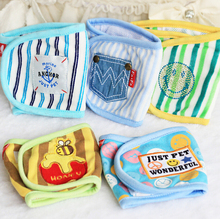 Striped Dots Male dog Puppy Sanitary Pants Diaper Underwear Hygienic Pet Dog Hysiological Panties for Small Dog Pet(China)