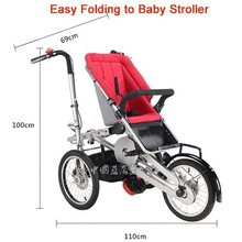 Whole set selling 16inch Folding Mother & Baby Bike +1 Mosquite net Baby Stroller 3 Wheels Stroller 3 in 1 Baby Car